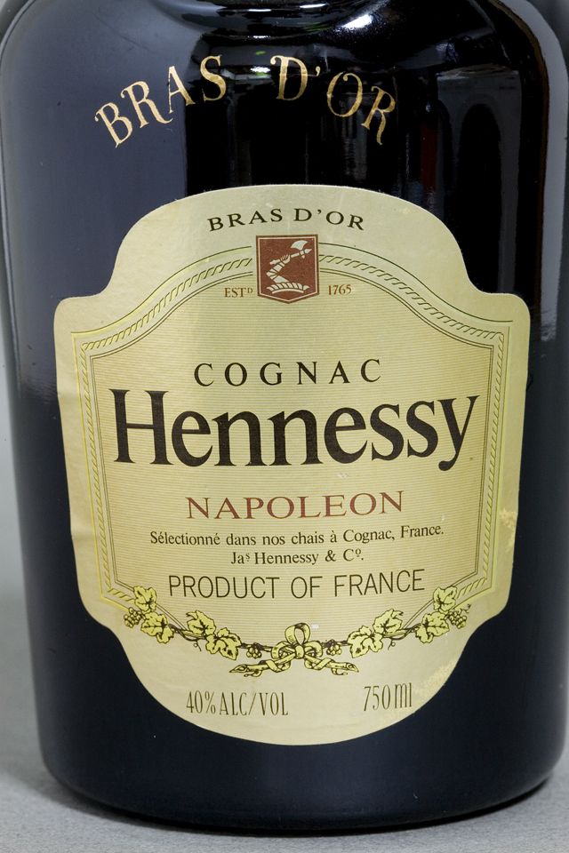 Hennessy:ヘネシー「NAPOLEON:ナポレオン」-02