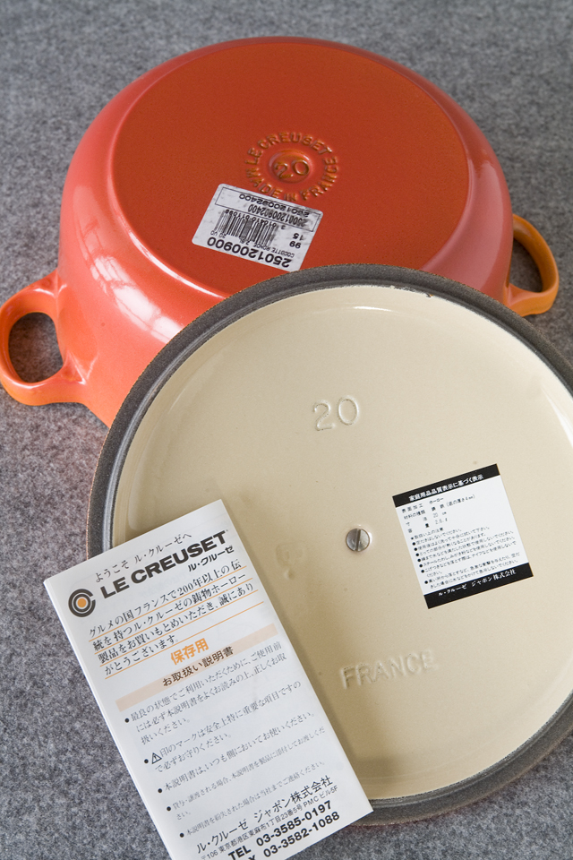 LE CREUSET:ル・クルーゼの「COCOTTE RONDE:ココット・ロンド」-06