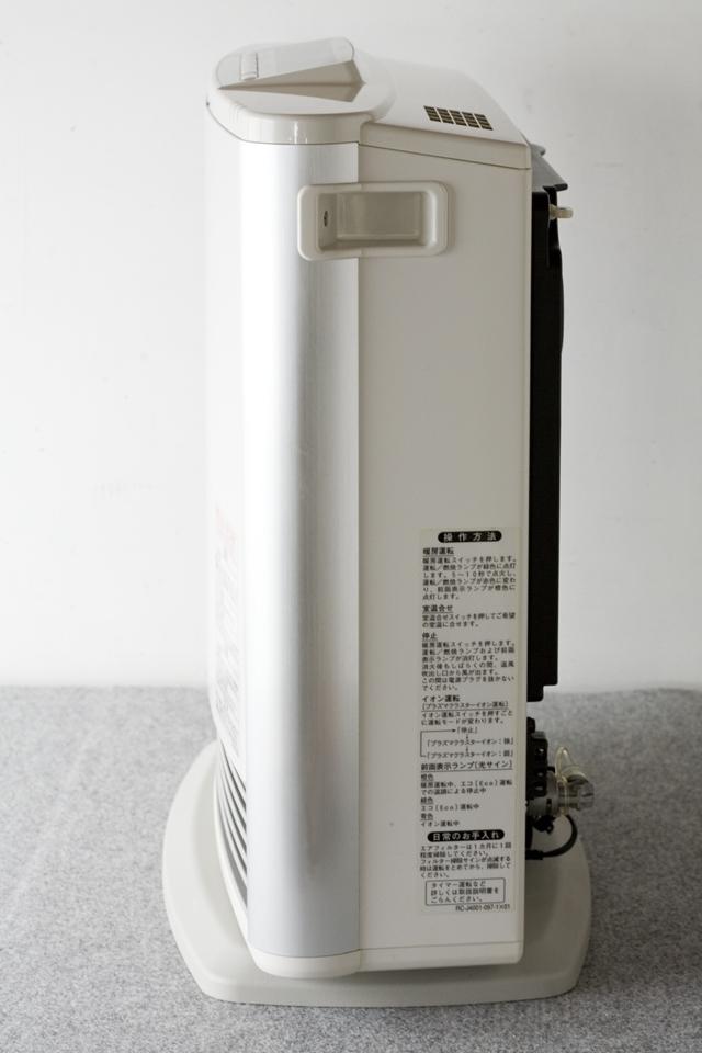 Rinnai:リンナイのプラズマクラスターイオン機能付ガスファンヒーター 「RC-L5801NP」-05