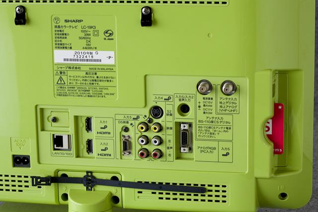 SHARP:シャープの19V型ワイド液晶テレビ:TV、AQUOS:アクオス「LC-19K3」-05