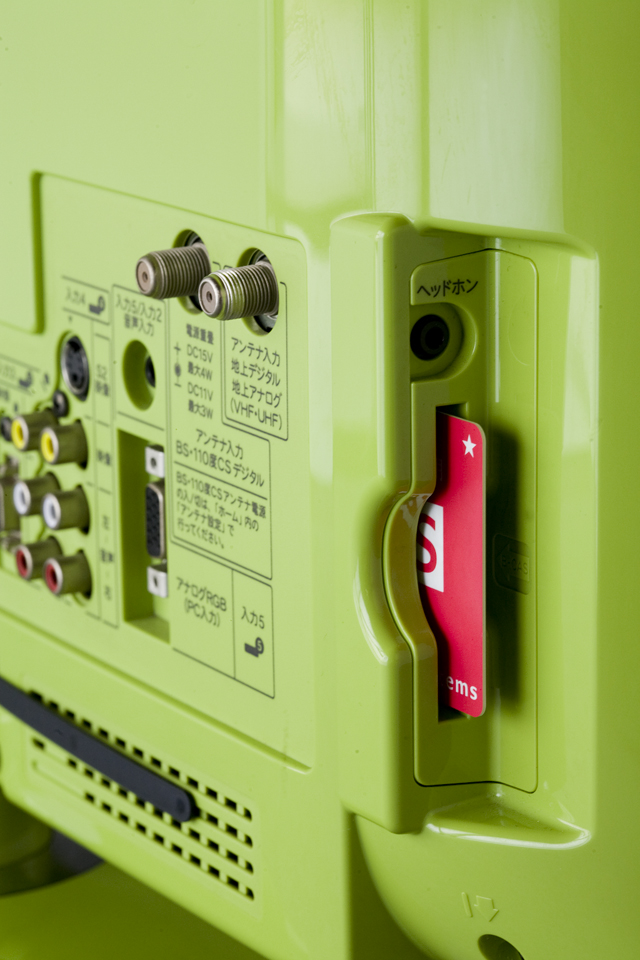 SHARP:シャープの19V型ワイド液晶テレビ:TV、AQUOS:アクオス「LC-19K3」-06
