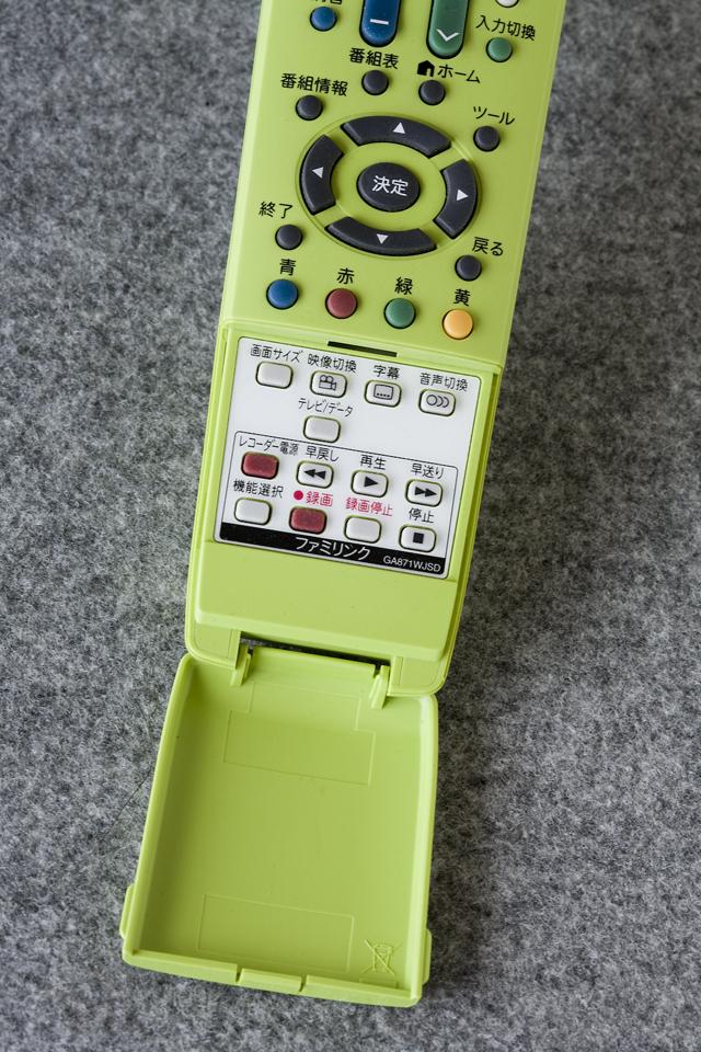 SHARP:シャープの19V型ワイド液晶テレビ:TV、AQUOS:アクオス「LC-19K3」-12