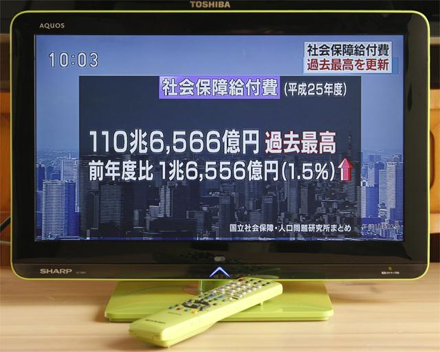 SHARP:シャープの19V型ワイド液晶テレビ:TV、AQUOS:アクオス「LC-19K3」-14