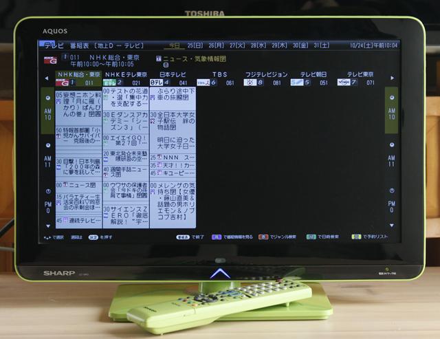 SHARP:シャープの19V型ワイド液晶テレビ:TV、AQUOS:アクオス「LC-19K3」-15