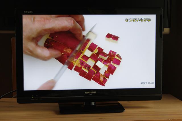 SHARP:シャープの32V型ワイド液晶テレビ:TV、LED AQUOS:アクオス「LC-32V7」-02
