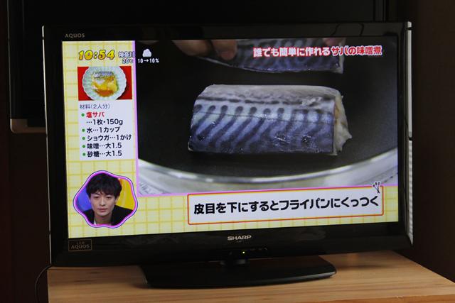 SHARP:シャープの24V型ワイド液晶テレビ:TV、AQUOS:アクオス「LC-24K5」-02