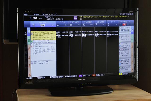 SHARP:シャープの24V型ワイド液晶テレビ:TV、AQUOS:アクオス「LC-24K5」-04