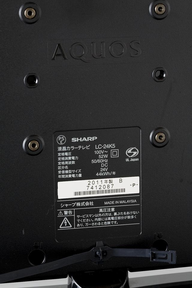 SHARP:シャープの24V型ワイド液晶テレビ:TV、AQUOS:アクオス「LC-24K5」-10