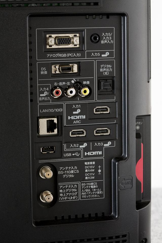 SHARP:シャープの24V型ワイド液晶テレビ:TV、AQUOS:アクオス「LC-24K5」-11