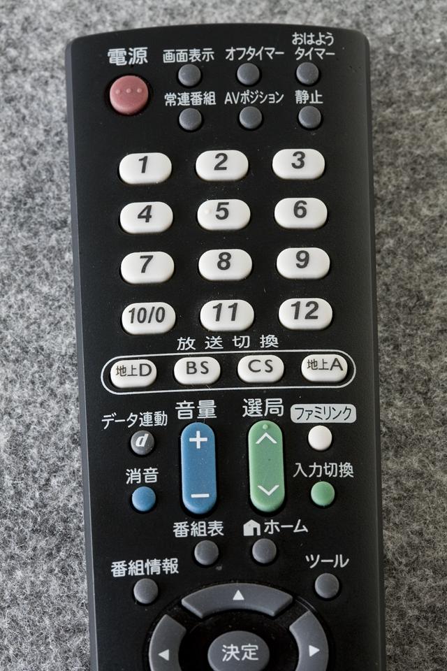 SHARP:シャープの24V型ワイド液晶テレビ:TV、AQUOS:アクオス「LC-24K5」-14