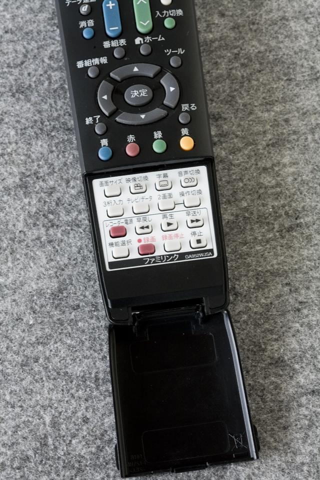 SHARP:シャープの24V型ワイド液晶テレビ:TV、AQUOS:アクオス「LC-24K5」-15