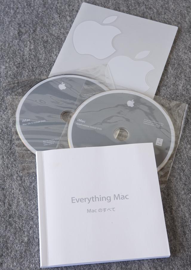 Apple:アップルのiMac「MB950J/A」-16