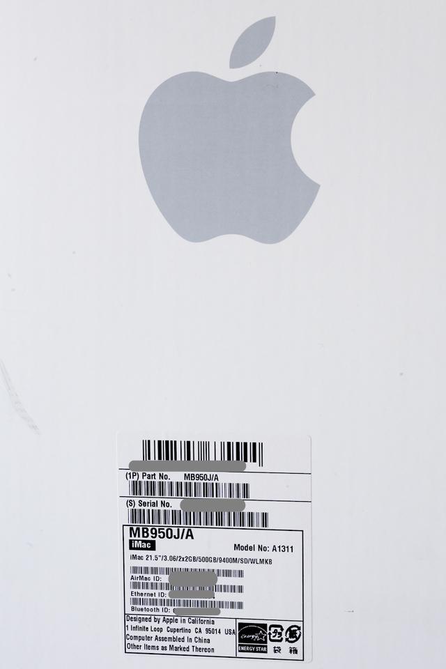 Apple:アップルのiMac「MB950J/A」-20a