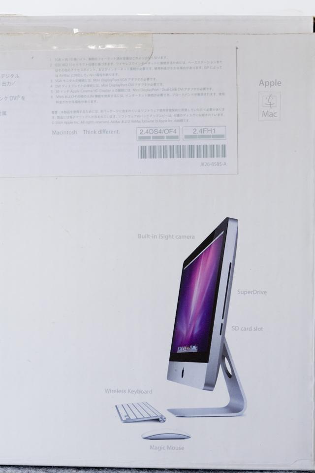 Apple:アップルのiMac「MB950J/A」-22
