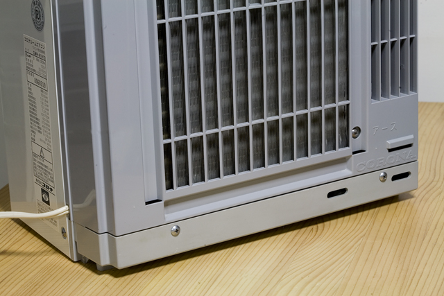CORONA:コロナの冷暖房兼用窓用:ウインドエアコン「CWH-A1813」-24