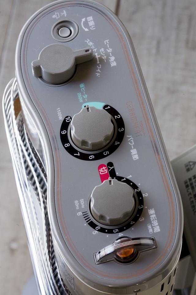 DAIKIN:ダイキンの遠赤外線暖房機「セラムヒート:ERFT11NS」-07