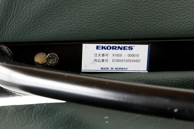 EKORNES:エコーネス社のStressless:ストレスレス®チェア「Consul:コンサル」-13