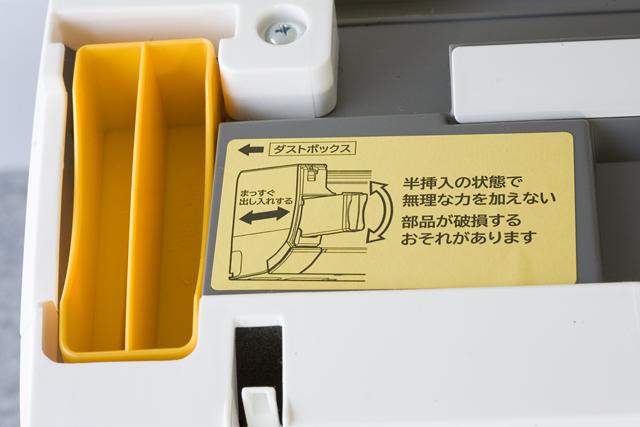 HITACHI:日立のルームエアコン、ステンレスクリーン・白くまくん「RAS-V25B」2013年製-14