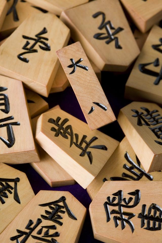 将棋彫駒、銘「大八」-02