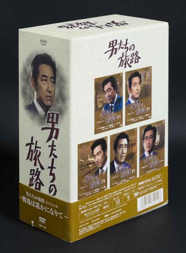 NHK現代ドラマ「男たちの旅路」DVD全5シリーズセット-02