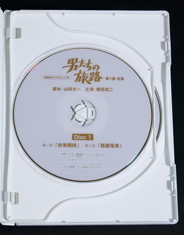 NHK現代ドラマ「男たちの旅路」DVD全5シリーズセット-07