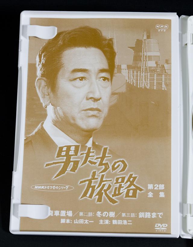NHK現代ドラマ「男たちの旅路」DVD全5シリーズセット-14