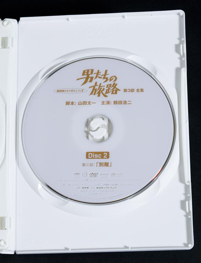 NHK現代ドラマ「男たちの旅路」DVD全5シリーズセット-18