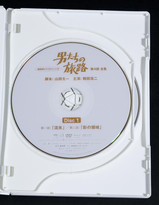 NHK現代ドラマ「男たちの旅路」DVD全5シリーズセット-21