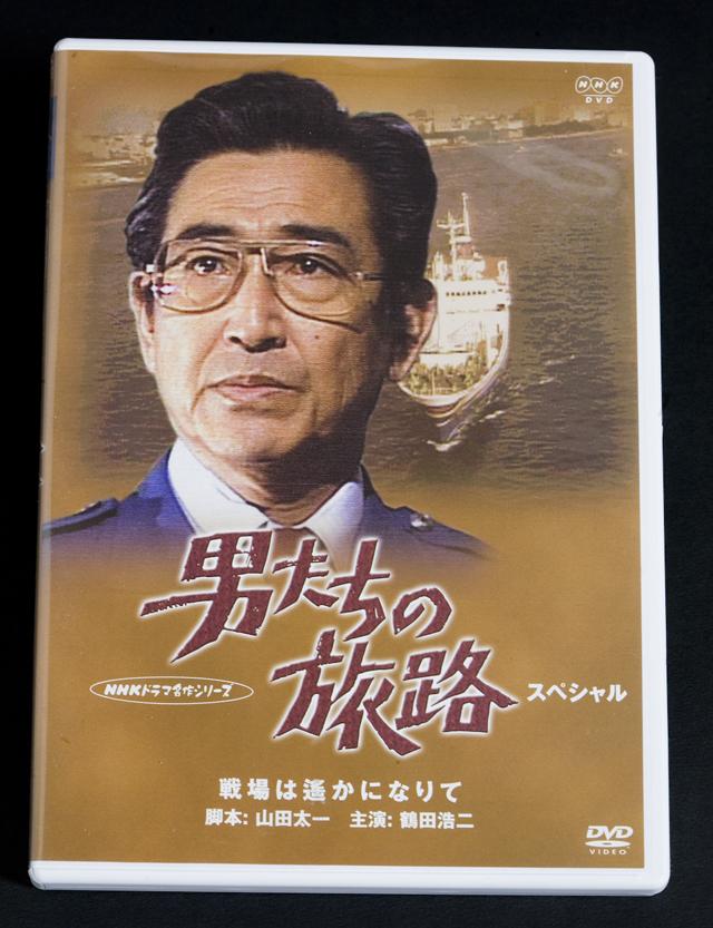 NHK現代ドラマ「男たちの旅路」DVD全5シリーズセット-23