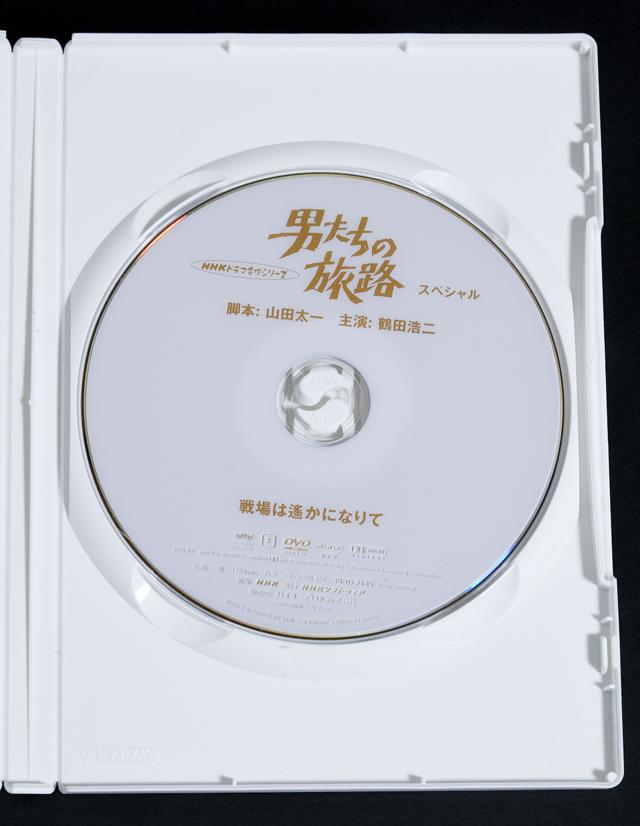 NHK現代ドラマ「男たちの旅路」DVD全5シリーズセット-25