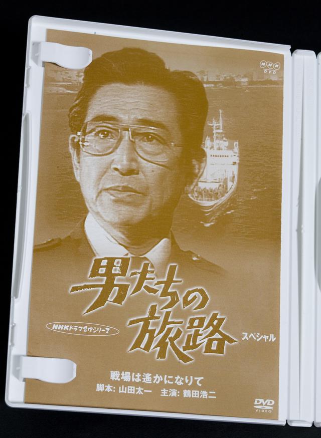 NHK現代ドラマ「男たちの旅路」DVD全5シリーズセット-26