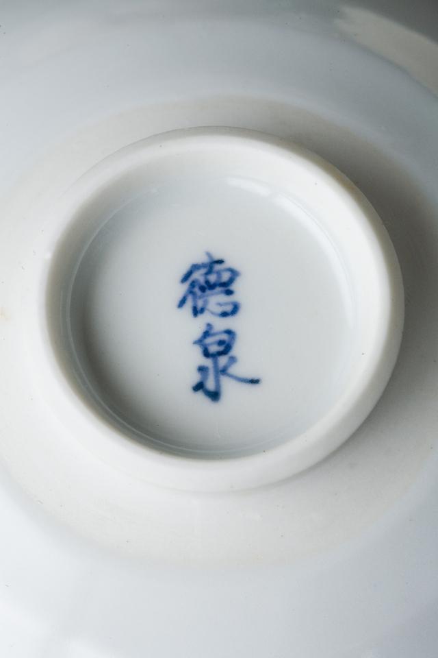 紫翠窯、三代西村徳泉の「十二支盃」-03