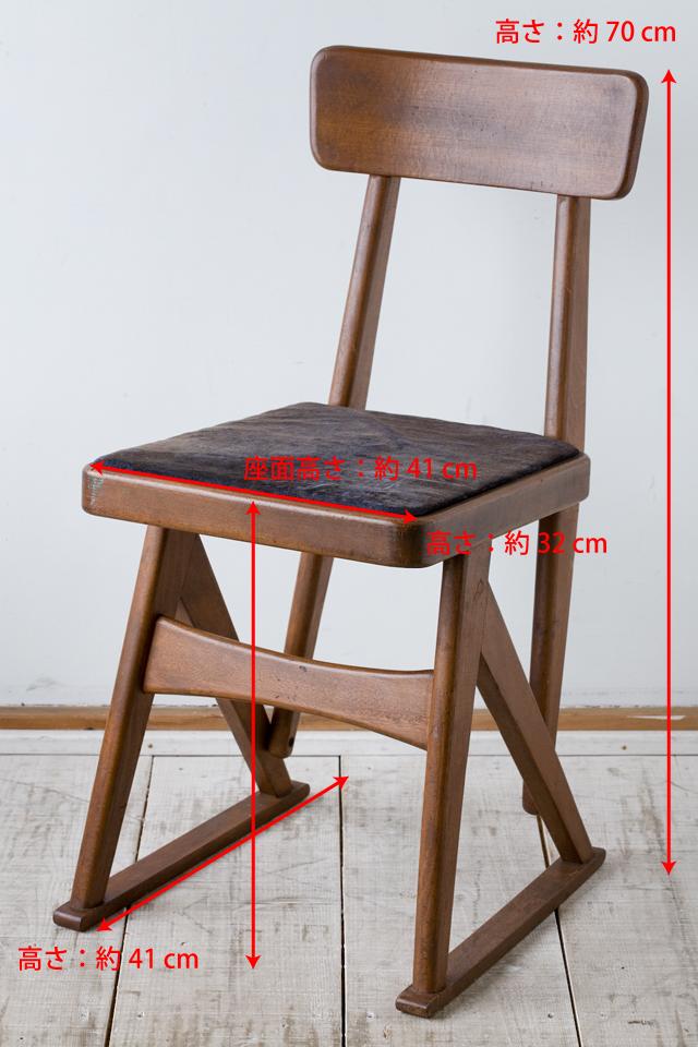 アンティークチェア、昭和レトロな小さめの椅子-01a