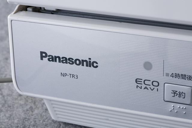 Panasonic:パナソニックの食器洗い乾燥機「NP-TR3」-03