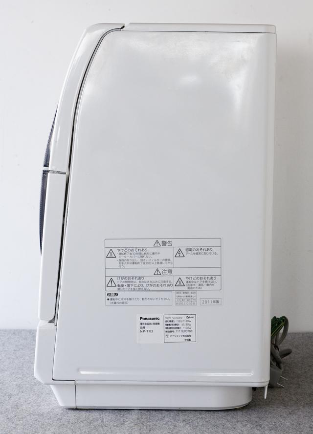 Panasonic:パナソニックの食器洗い乾燥機「NP-TR3」-04