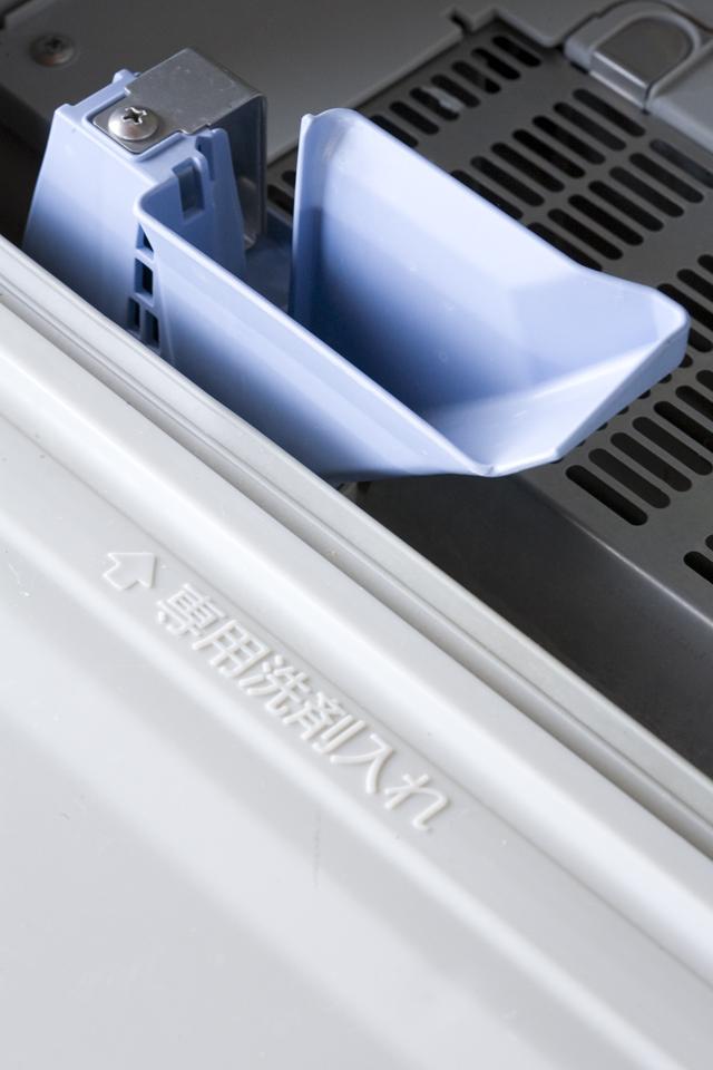 Panasonic:パナソニックの食器洗い乾燥機「NP-TR3」-19