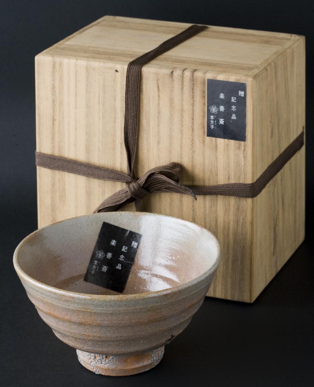 楽善斎、李方子の「高麗焼茶碗」-01