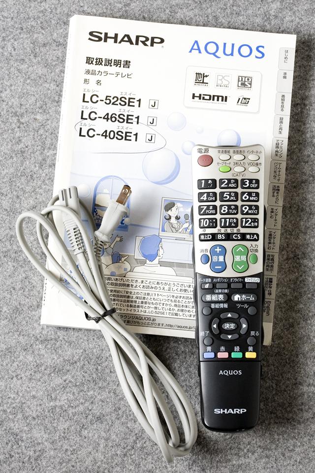 SHARP:シャープの40V型ワイド液晶テレビ:TV、AQUOS:アクオス「LC-40SE1」-11