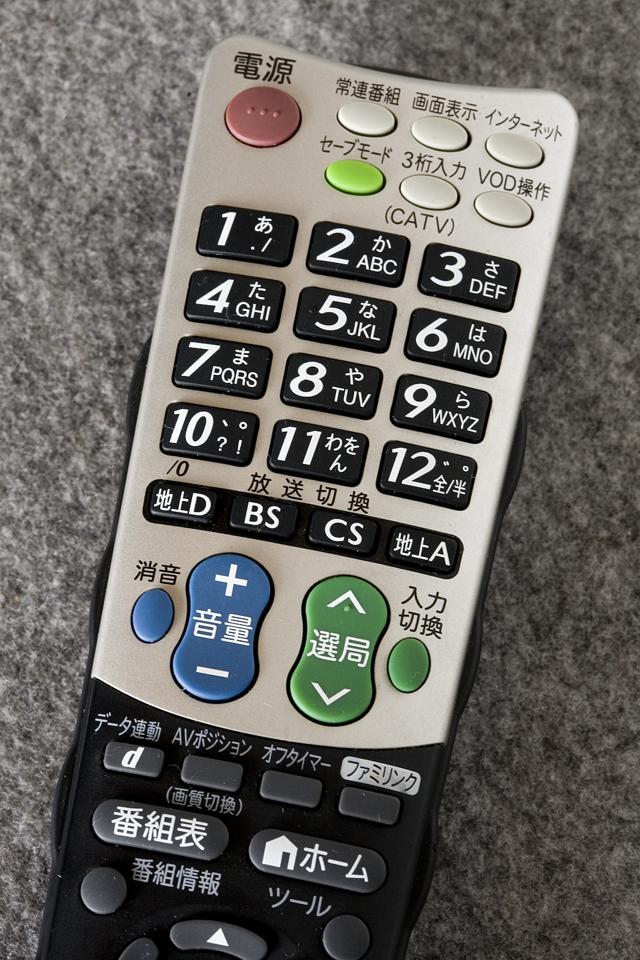 SHARP:シャープの40V型ワイド液晶テレビ:TV、AQUOS:アクオス「LC-40SE1」-12