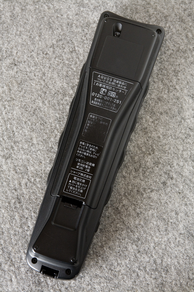 SHARP:シャープの40V型ワイド液晶テレビ:TV、AQUOS:アクオス「LC-40SE1」-15