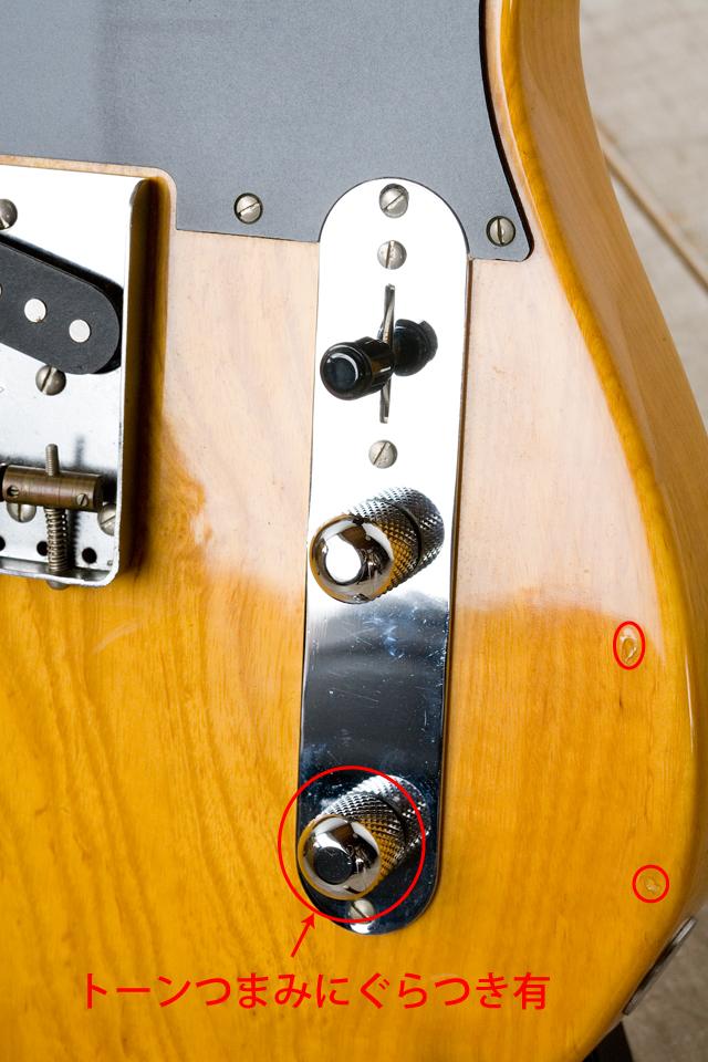 Fender:フェンダージャパンのTELECASTER:テレキャスター「TL52-700」-23a