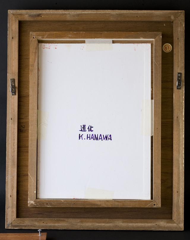塙賢三:HANAWA KENZOの油絵「道化」-05