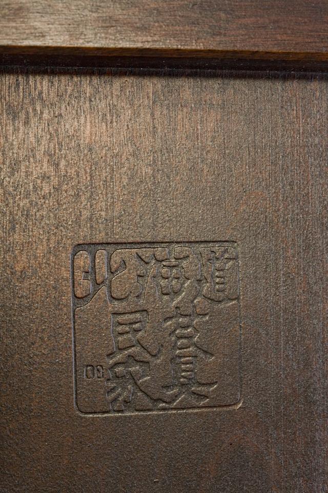 北海道民芸家具の座卓(折りたたみ式)「HM410」-15