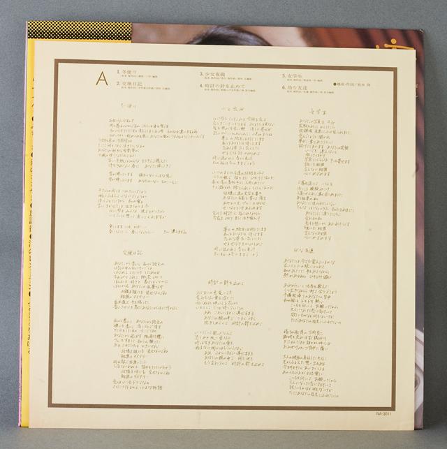 昭和アイドル「岡田奈々」のLPレコード4枚セット-09