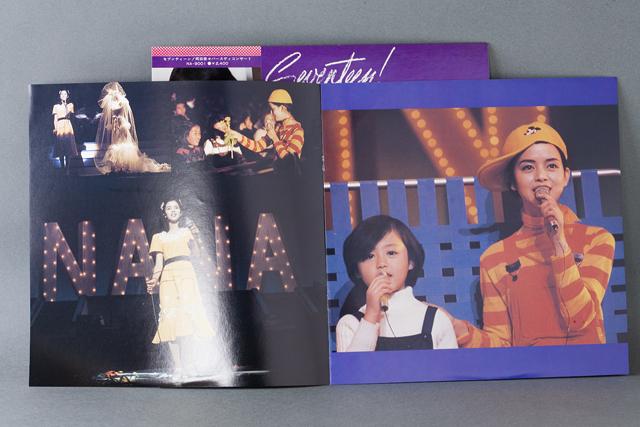昭和アイドル「岡田奈々」のLPレコード4枚セット-17