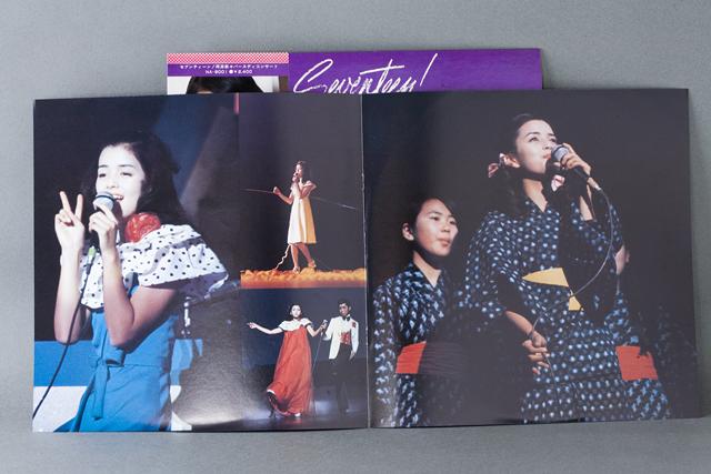 昭和アイドル「岡田奈々」のLPレコード4枚セット-18