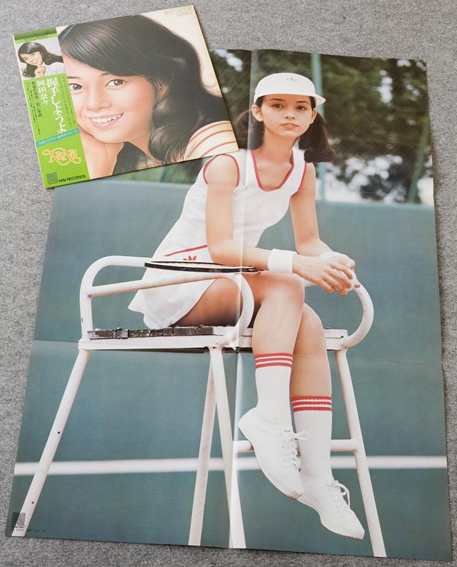 昭和アイドル「岡田奈々」のLPレコード4枚セット-25