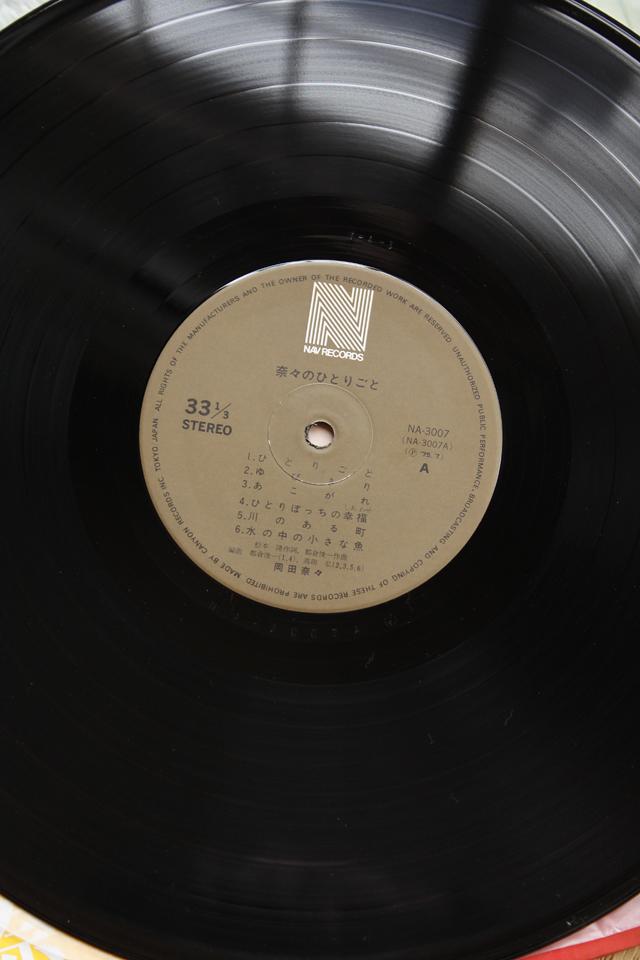 昭和アイドル「岡田奈々」のLPレコード4枚セット-26