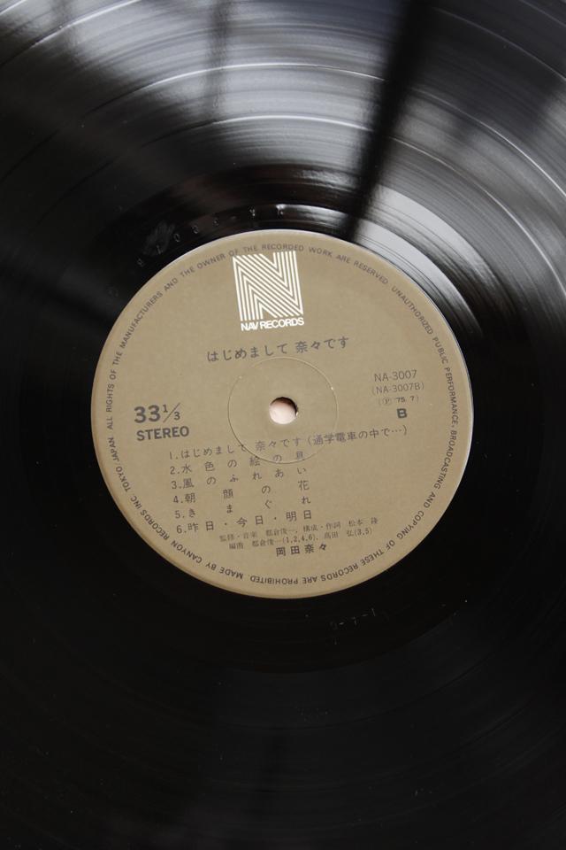 昭和アイドル「岡田奈々」のLPレコード4枚セット-27