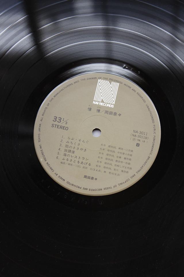 昭和アイドル「岡田奈々」のLPレコード4枚セット-29